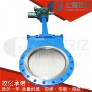 DN200耐磨陶瓷刀型闸阀PZ973TC-16C-DN250 耐磨陶瓷刀型闸阀