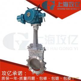 DN100电动耐磨刀型阀 PZ973X-10C DN80系列对夹式电动浆料刀闸阀