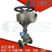 闸阀/蒸汽电动闸阀Z941H-25C-DN80 Z941H-25C-DN65铸钢电动闸阀
