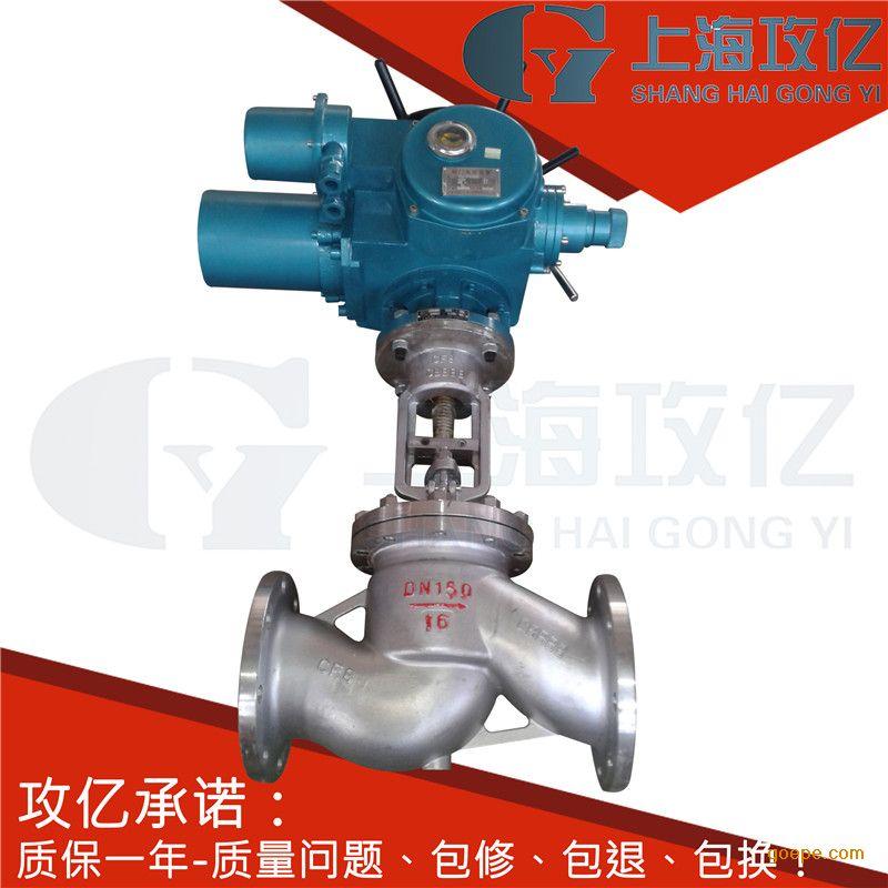 DN50蒸汽电动法兰截止阀,J941H/Y-16C DN150低压电动截止阀