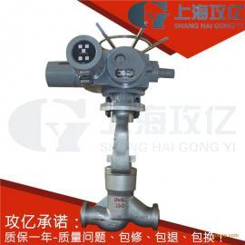 焊Y系列电动截止阀J941Y-40C-DN80 智能开关型电动铸钢截止阀