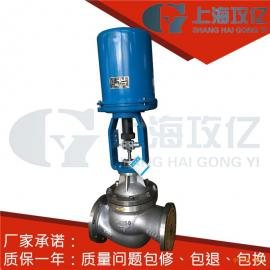 ZDLM-16K DN40直行程电动套筒调节阀 DN40蒸汽电动套筒调节阀