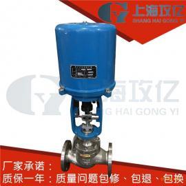 导热油流量量调节阀 ZDLP-16C DN50碳钢电子式电动调节阀图片