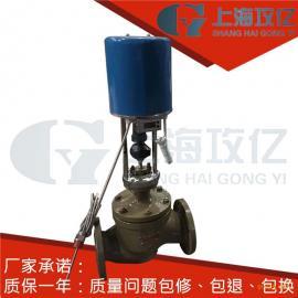 ZZWPE-16C-DN65电动温度调节阀自力式电控温度调节阀 电动温控阀