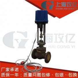 【蒸汽自力式电控温度调节阀】ZZWPE-16-DN32电动温控调节阀