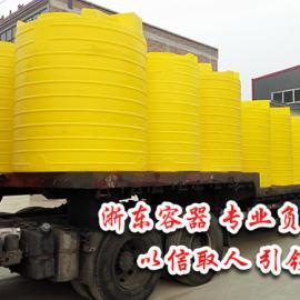 化工液体搅拌罐配液罐