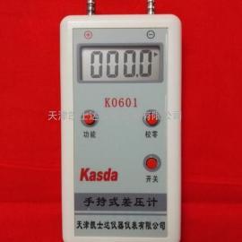 纺织负压表K0601数字压力计