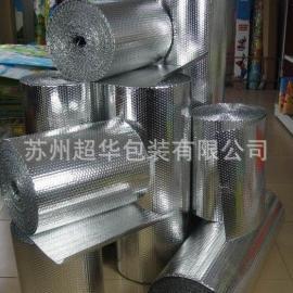 新型复合铝箔气泡膜 包装材料新产品 防潮隔热