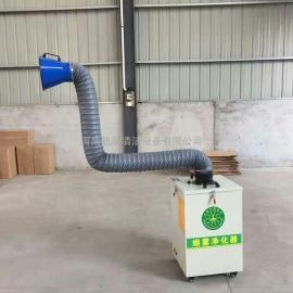 工业粉尘移动式焊烟净化器/电焊工厂专用