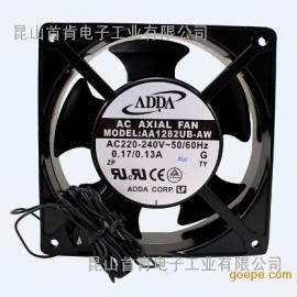 原装ADDA AA1282UB-AW 高速散热风扇
