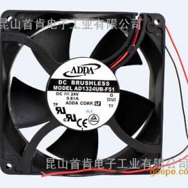 ADDA AD1324UB-F51 12CM厘米散热风扇