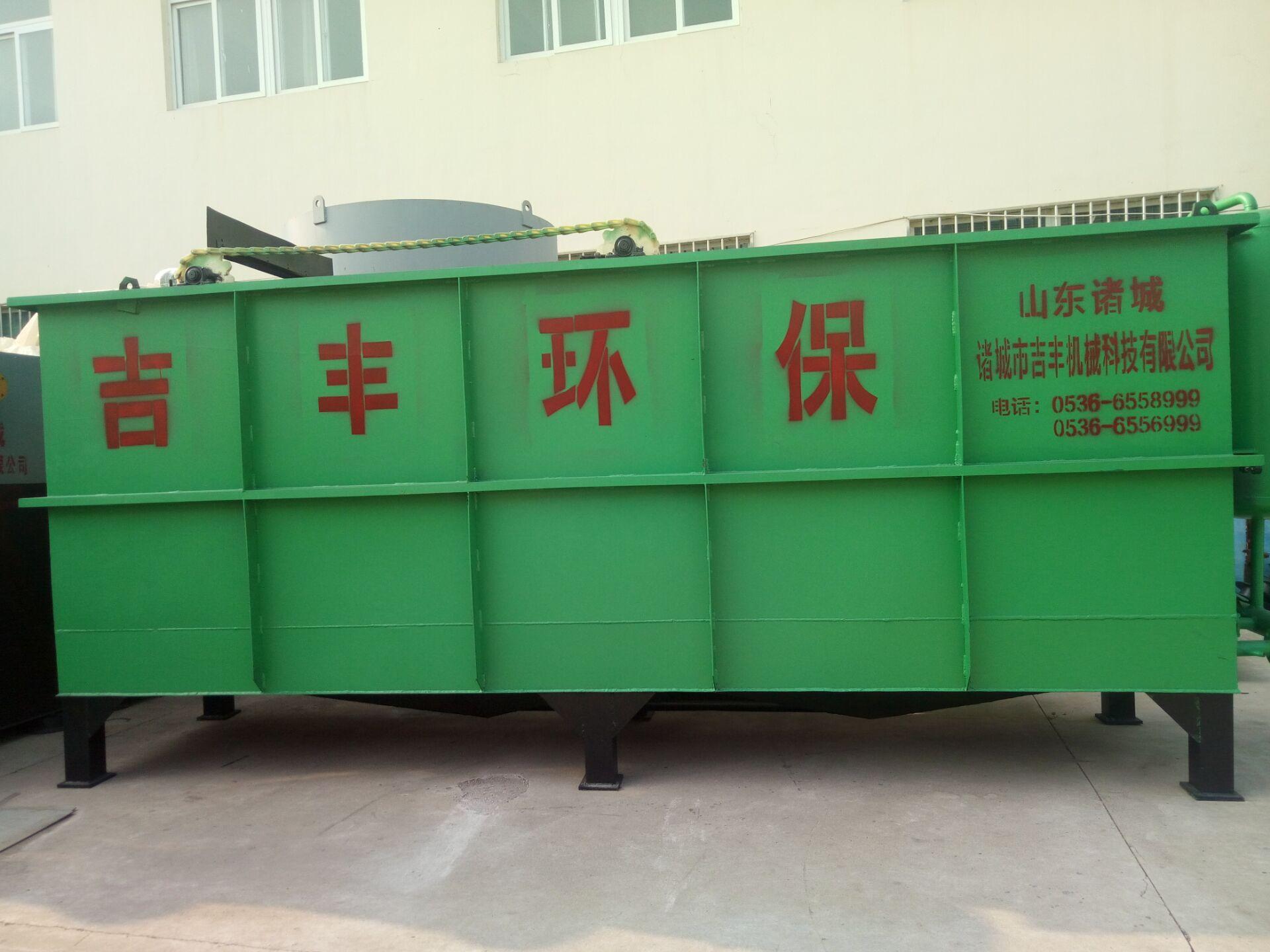 废水处理一体机.皮革废水处理设备.洗衣废水处理设备