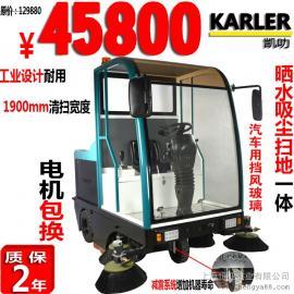 驾驶式扫地机手推式大型清扫车