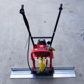 供应路面养护高频地面振平尺 混凝土路面铺设提浆振捣尺