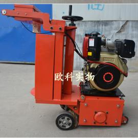 供应中小型300型柴油路面铣刨机路面标线清除专用铣刨机