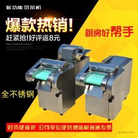 供应商用切菜机视频 多功能切菜机输送带