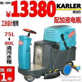 驾驶式洗地车工业工厂车间物业商场洗地吸干机双刷电瓶洗地机