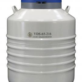 成都大容量液氮罐YDS-65-216