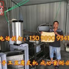 豆腐皮机器、宏大科创豆腐皮机设备、仿手工豆腐皮机器