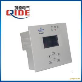 PSM-E01及PSM-E02监控系统