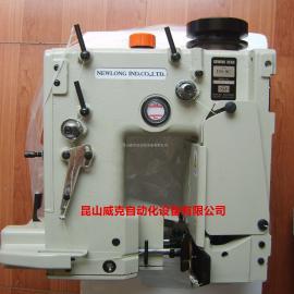 进口纽朗双针DS-9CW价格DS-9A,DS-9C价格