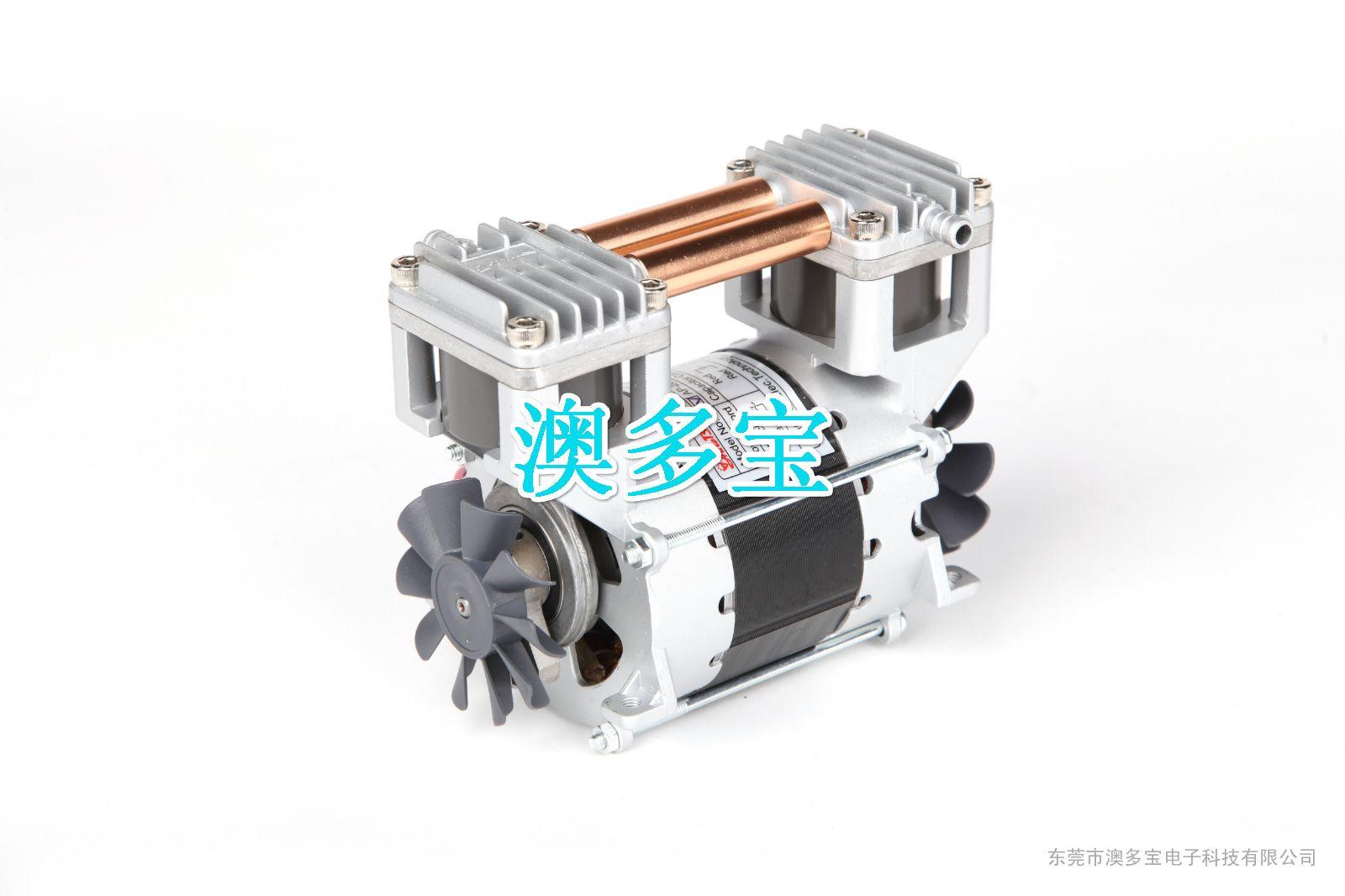 美容气泵,无油气泵生产厂家―澳多宝