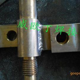 天津铜合金焊接加工及维修