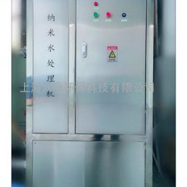 微纳米增氧设备 微纳米水净化设备微纳米气泡发生器