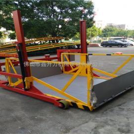 佛山地区厂家直销价出售流动式登车桥升降平台小型登车桥