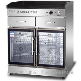 康煜YTP-338AT配餐柜 不锈钢茶水柜