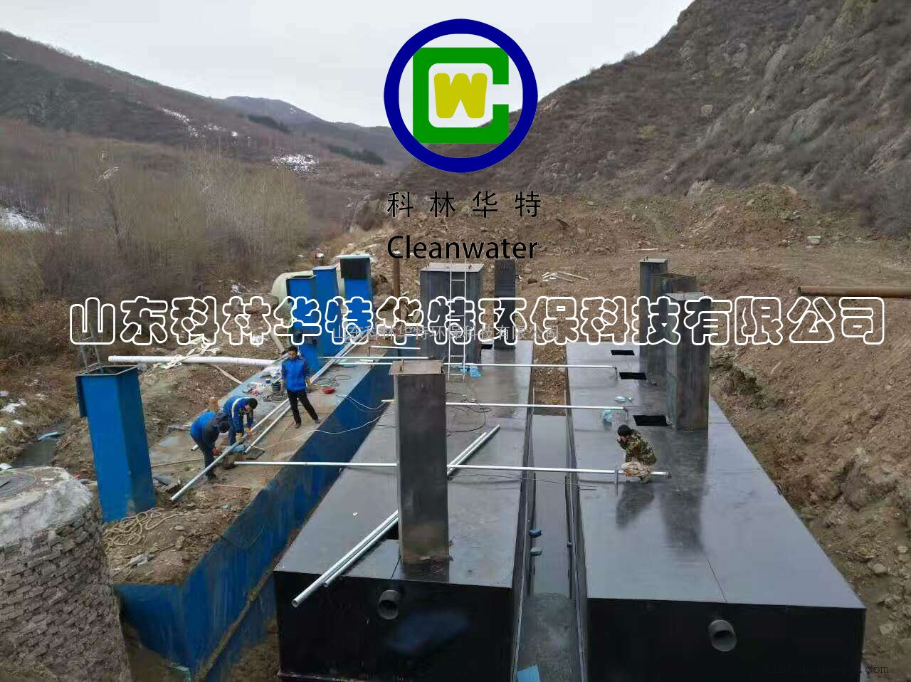 石家庄MBR污水处理设备厂家