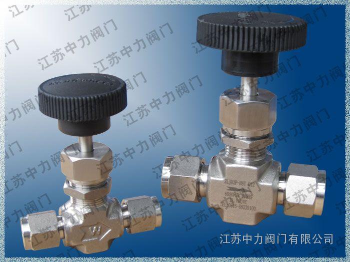 J91W不锈钢高温高压截止阀