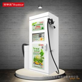 荣事达集团携手上汽通用五菱汽车强力推出全自动洗车机