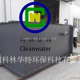 贵州生活一体化污水处理设备