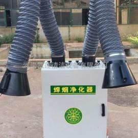 焊烟处理设备,工业废气净化设备专家/焊烟净化器
