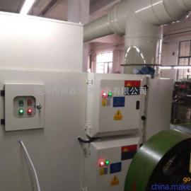 机加工静电油雾 烟雾空气净化器工业cnc数控处理器