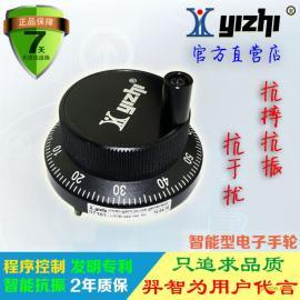 yizhi CNC广数凯恩帝三菱电子手轮数控机床脉冲发生器