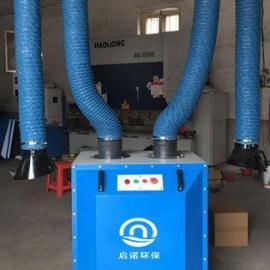 厂家直供双臂焊烟净化器烟尘净化器吸气臂