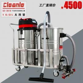 双桶工业吸尘器160L大容量3600w大功率吸尘器超低价洁乐美GS-3616