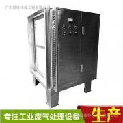 惠州有机废气净化处理设备环保废气处理工程UV光催化设备