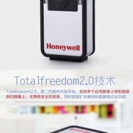 Honeywell 霍尼韦尔 3320G 固定式条码阅读器