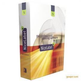 NiceLabel Pro条形码设计打印软件***原装正版