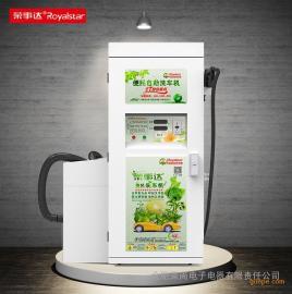 2017年8月中旬荣事达集团联合五菱汽车强力推出全自动自助洗车机