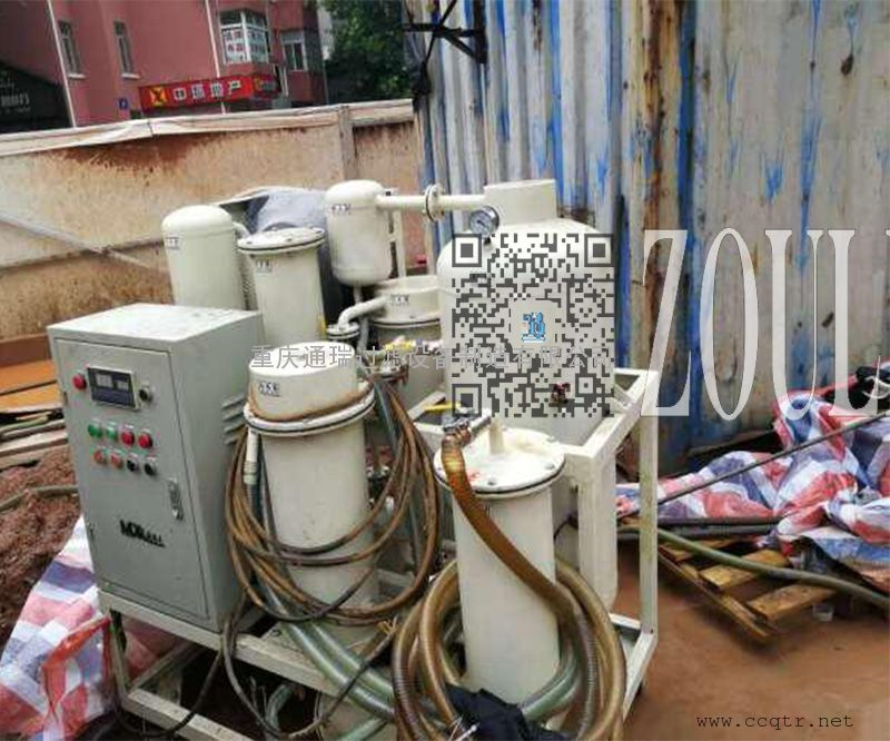 河南创力液压配件公司ZJD-10Z液压油脱水滤油机使用现场