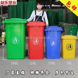 松滋塑料垃圾桶 240升加厚环卫垃圾桶