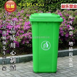 洪湖塑料垃圾桶 环卫垃圾桶厂家
