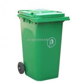 潜江塑料垃圾桶 240升环保垃圾桶厂家
