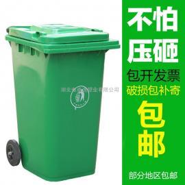 天门240升塑料垃圾桶厂家价格