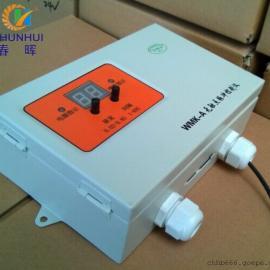 离线智慧彩票网址器脉冲控制系统24v220v脉冲控制仪长宽高尺寸