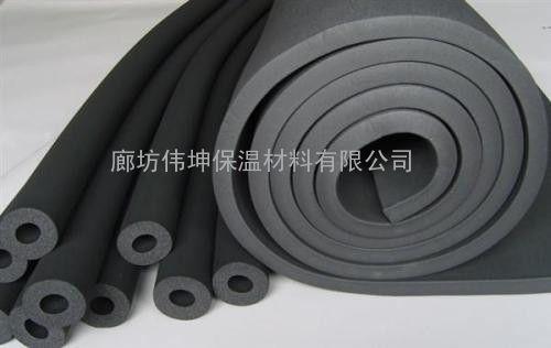 宿迁销售【华美】B1级橡塑保温管